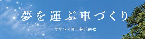 会社案内パンフレット(PDF)