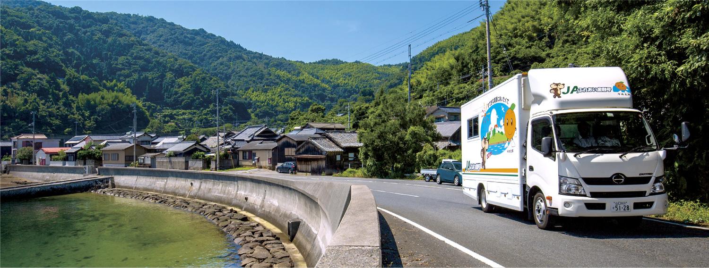 写真:移動店舗車/山口県周防大島町