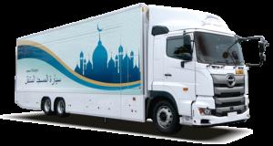 移動モスク車