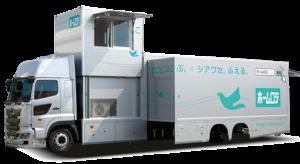 移動型納品訓練車